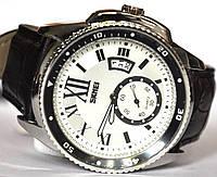 Часы Skmei 1135CL