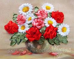 """Вишивка лентами """"Рози і ромашки"""" 17х20 см"""