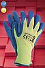 Перчатки защитные RKEVBLUESTONE