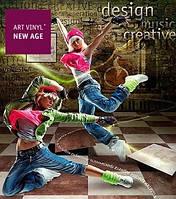 Виниловая плитка Tarkett Art Vinyl New Age