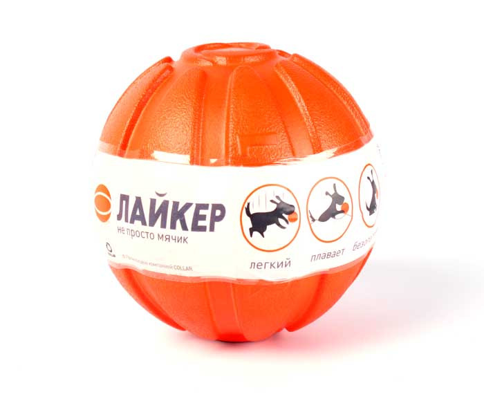 Мячик ЛАЙКЕР диаметр 7см. Игрушка для мотивации собак