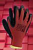 Перчатки защитные RTELA
