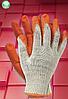 Перчатки защитные RU C