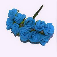 Розы Синие из фоамирана (латекса) на проволоке 2 см 10 шт/уп