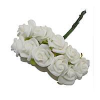 Розы Белые из фоамирана (латекса) на проволоке 2 см 10 шт/уп
