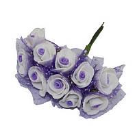 Розочки с фатином Бело-сиреневые из фоамирана (латекса) на проволоке 2 см 10 шт/уп