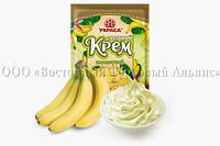 Крем сметанный - Банановый - 1 кг