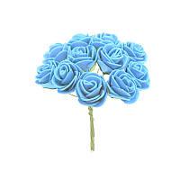 Розочки Голубые из фоамирана (латекса) на проволоке 2 см 12 шт/уп