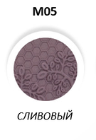 Тени для век Glamour Satin Matt Effect 4 g №5