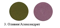 EYESHADOWS DUO Тени для век №3