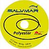 Линь Salvimar Polyester 1,7 mm