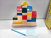 """Пирамидка-конструктор Дворец, ТМ """"Руди"""", фото 1"""