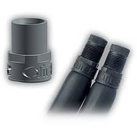 Тяга Omer 18 мм NYLON 15-60