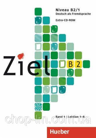 """Ziel B2/1 Extra-CD-ROM (CD-диск с интерактивными упражнениями) - Интернет - магазин """"chop-lm"""" в Одессе"""