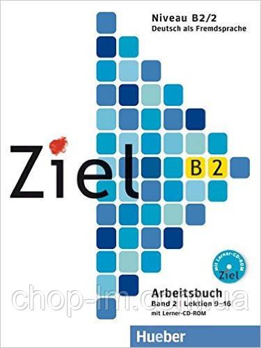 """Ziel B2/2 Arbeitsbuch + Lerner-CD/CD-ROM (рабочая тетрадь + CD-диск) - Интернет - магазин """"chop-lm"""" в Одессе"""