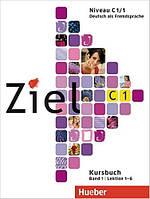 Ziel C1/1 Kursbuch + Arbeitsbuch + Lerner-CD/CD-ROM (учебник+тетрадь+диск лекции 1-6)