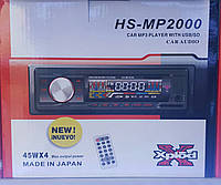 Автомагнитола MP-2000  Евро-разъем