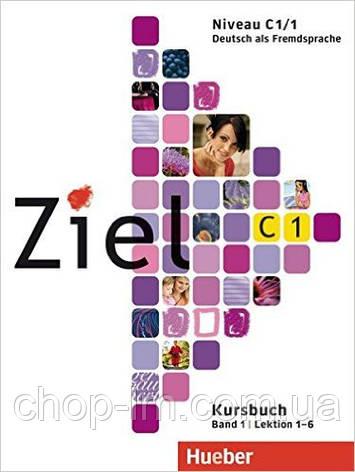 Ziel C1/1 Kursbuch (учебник по немецкому языку лекции 1-6немецкая литература оптом,), фото 2