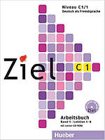 Ziel C1/1 Arbeitsbuch + Lerner-CD/CD-ROM (рабочая тетрадь + CD-диск)