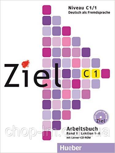 """Ziel C1/1 Arbeitsbuch + Lerner-CD/CD-ROM (рабочая тетрадь + CD-диск) - Интернет - магазин """"chop-lm"""" в Одессе"""