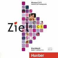 Ziel C1/1 CDs zum Kursbuch (CD-диск к учебнику по немецкому языку  лекции 1-6)