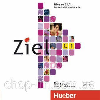"""Ziel C1/1 CDs zum Kursbuch (CD-диск к учебнику по немецкому языку  лекции 1-6) - Интернет - магазин """"chop-lm"""" в Одессе"""