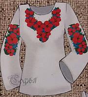 Качественная блуза(заготовка для вышивания из натуральных тканей),44-56 р-ры, 380/355 (цена за 1 шт. + 25 гр.)
