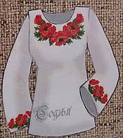 Красивая блуза-вышиванка в виде заготовки из натуральных тканей, 44-56 р-ры, 380/355 (цена за 1 шт. + 25 гр.)