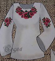 Заготовки для блузы из габардина, 44-56 р-ры, 255/230 (цена за 1 шт. + 25 гр.)