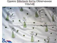Одеяло детское Billerbeck Китти 110х140 см облегченное