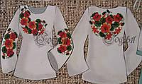 Нарядная блуза из габардина в виде заготовки для вышивания, 44-56 р-ры, 255/230 (цена за 1 шт. + 25 гр.)