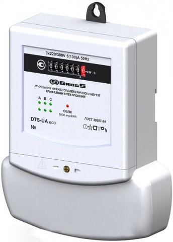 Трифазні однотарифні лічильники електроенергії