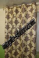 Готовые шторы на люверсах. Ткань лен. Цена за пару