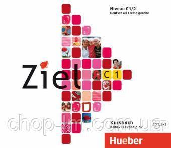 Ziel C1/2 CDs zum Kursbuch (CD-диск 3шт. к учебнику по немецкому языку лекции 7-12), фото 2