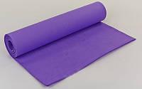 Коврик для фитнеса и йоги Eva 4мм (173см/61см)