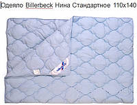 Одеяло детское Billerbeck Нина 110х140
