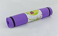 Коврик для йоги и фитнеса Eva 5мм (173см/61см)