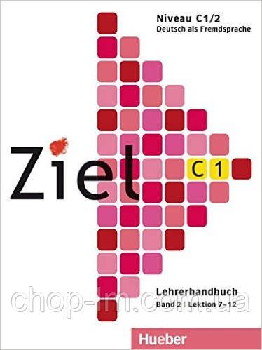 """Ziel C1/2 Lehrerhandbuch (книга для учителя по немецкому языку лекции 1-6) - Интернет - магазин """"chop-lm"""" в Одессе"""