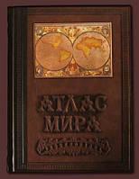"""Книга """"Атлас мира"""""""