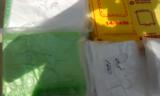 Как обмануть продавца(полиэтиленовых пакетов)