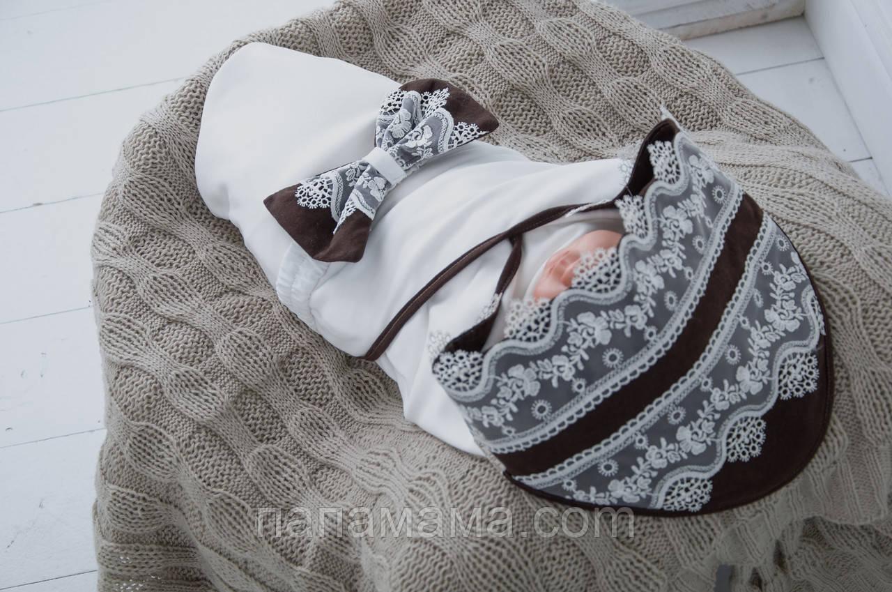 """Трикотажный конверт - плед для для новорожденных """"Изысканность"""" коричневый"""