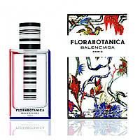 Женская парфюмированная вода Balenciaga Florabotanica ,30 мл