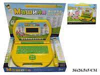Компьютер детский, обучающий 20279ERC  англо-русский, цветной экран, мышка