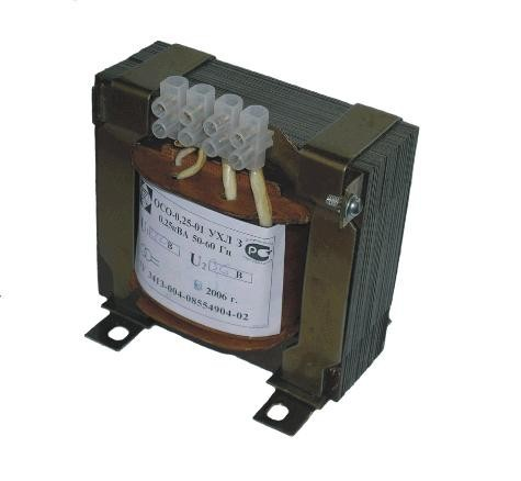 ОСО-025 Трансформатор ОСО-0,25 трансформатор однофазный ОСО-0,25