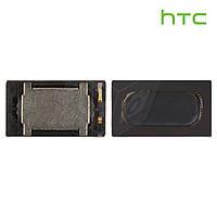 Динамик (speaker) для HTC One M7 Dual Sim 802w (оригинал)