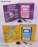 Детский планшет JOY TOY 7220/7221  англо-рус.цветной экран, 35 функций