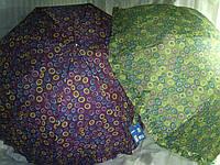 Женский зонт трость с рюшем