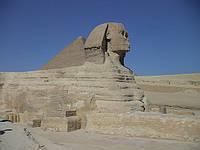 Египет: горящие туры
