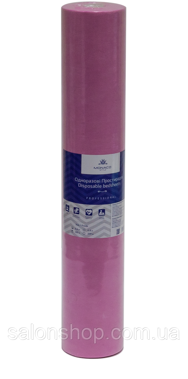 Розовая простынь одноразовая в рулоне (спандбонд) перфорированная Monaco Style 0,8 м (100 шт.), пл 20