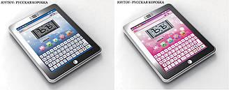 Детский развивающий планшет PLAY SMART 7242/7243 англо-русский, 2 цвета